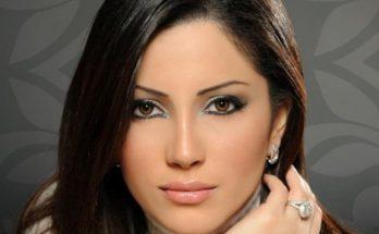 Nesreen Tafesh Shoe Size and Body Measurements